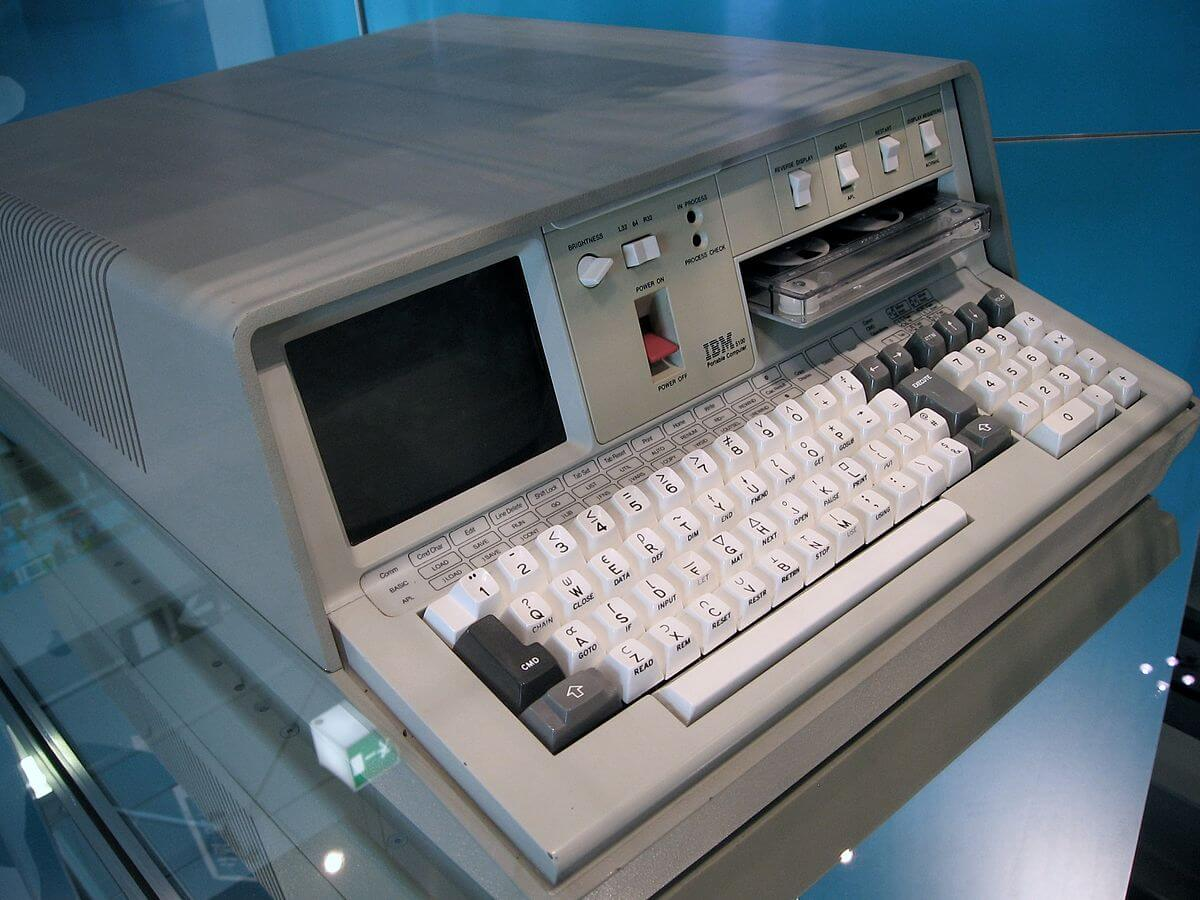 the worlds first portable computer handel when was it launched